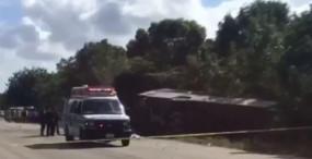 मेक्सिको: दक्षिणीचियापास में कार और वैन की जोरदार भिड़ंत, 11 मौत, 7 जख्मी