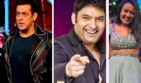 TRP रिपोर्ट: टॉप 5 से बाहर रहा 'कपिल शर्मा शो', नंबर वन पर आया 'ये जादू है जिन्न का'