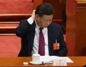 UNSC में कश्मीर पर चर्चा चाहता था चीन, सदस्यों के विरोध पर वापस लेना पड़ा प्रस्ताव