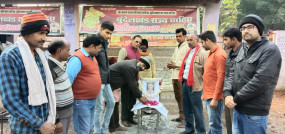 उप्र : बुंदेलियों ने मनाई बुंदेलखंड केसरी की जयंती