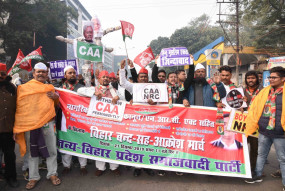 उप्र : सीएए, एनआरसी विरोधी प्रदर्शन के लिए 181 सपाइयों के खिलाफ मामला दर्ज