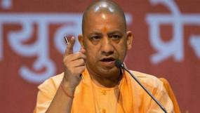 UP: सीएम आदित्यनाथ ने राम मंदिर के लिए हर परिवार से मांगे 11 रुपए और पत्थर