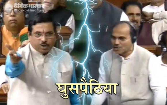अधीर रंजन के बयान पर संसद में हंगामा, अब भाजपा नेता ने सोनिया को कहा घुसपैठिया