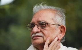 लेखक गुलजार ने साधा मोदी सरकार पर निशाना, कहा- दिल्लीवाले डरे हुए हैं