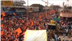 Fake News: क्या सीएए और एनआरसी के समर्थन में निकली विशाल रैली?