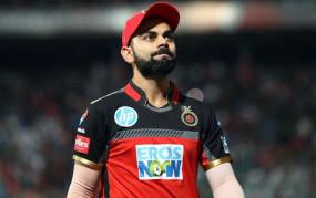 कोहली ने कहा- RCB टीम प्रबंधन IPL के 13वें सीजन के लिए मजबूत टीम बनाएगी