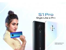 Vivo S1 Pro भारत में 4 जनवरी को होगा लॉन्च, कंपनी ने किया कंफर्म