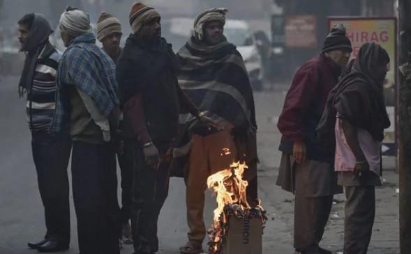 Weather: उत्तर भारत में कड़ाके की ठंड, ट्रेन चल रही लेट, हरियाणा में स्कूल बंद