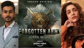 'द फॉरगोटेन आर्मी- आज़ादी के लिए' टीजर रिलीज, उड़ा देगा आपका होश!
