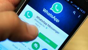 कल से पुराने स्मार्टफोन्स पर नहीं चलेगा व्हाट्सएप, कंपनी ने बताई ये वजह
