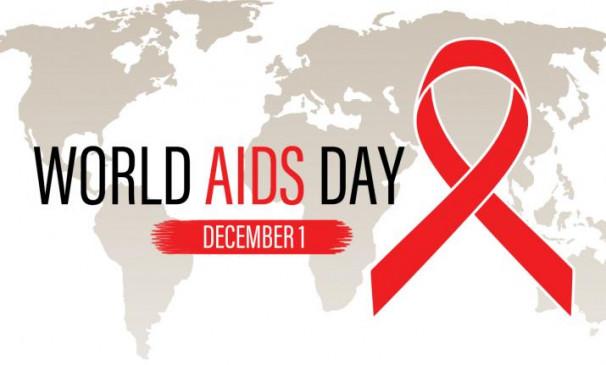 World Aids Day: जानें इस बीमारी से जुड़ी जरुरी बातें, यह है इस बार की थीम
