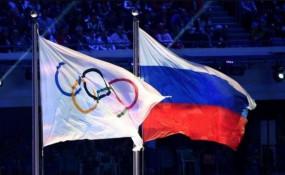 WADA ने रूस को चार साल के लिए ओलंपिक से किया बैन