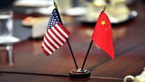 यांग च्येछी ने अमेरिकी विदेश मंत्री पोम्पियो के साथ फोन पर बात की