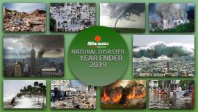 Year Ender 2019: कहीं बाढ़ तो कहीं भूकंप, दुनियाभर में कहर बनकर आई यें प्राकृतिक आपदाएं