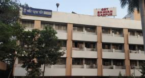 मिहान में आईसीडी देगा इम्पोर्ट और एक्सपोर्ट की सुविधा