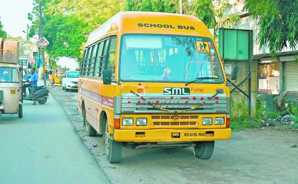 बस से उतरते समय बालक पहिए के नीचे आया, मौके पर ही मौत, चालक के खिलाफ प्रकरण दर्ज
