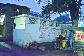 स्वच्छ शहर की राह में रोड़ा: नागपुर शहर को चाहिए 200 टायलेट , उपलब्ध है 128