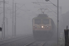 दिल्ली आने वाली 17 ट्रेनें 1.30 से 5 घंटे तक लेट