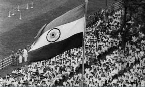 Republic Day: कुछ ऐसे मनाया गया था देश का पहला गणतंत्र दिवस
