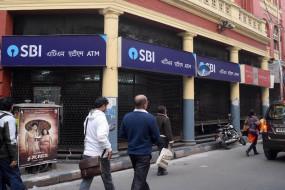 बैंकों में हड़ताल से 23 हजार करोड़ के चेक अटके