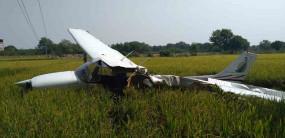कैलिफोर्निया हवाईअड्डे पर विमान दुर्घटना में 4 की मौत