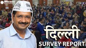 Survey report: 61 प्रतिशत दिल्ली वासी बच्चों को पढ़ने के लिए सरकारी स्कूलों में भेजना पसंद करते हैं