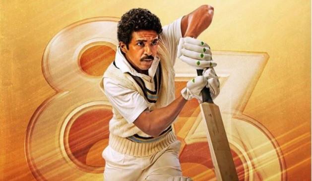 Poster: फिल्म 83 से मोहिंदर अमरनाथ की भूमिका में साकिब सलीम का लुक रिलीज