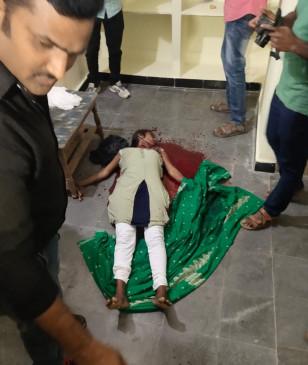 सरफिरे युवक ने लड़की का गला रेत कर हत्या की