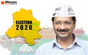 दिल्ली चुनाव : AAP ने घोषित किए सभी 70 सीटों पर उम्मीदवार, केजरीवाल नई दिल्ली से लड़ेंगे चुनाव