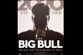 अभिषेक बच्चन ने इंस्टा पर शेयर किया अपकमिंग मूवी 'The Big Bull' का पोस्टर