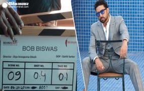 New Project: अभिषेक ने शुरु की फिल्म बॉब बिस्वास की शूटिंग, चित्रांगदा सिंह भी आएंगी नजर