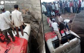 हादसा: महाराष्ट्र के देवला में कुएं में गिरी बस, 26 यात्रियों की मौत, 30 की जान बचाई