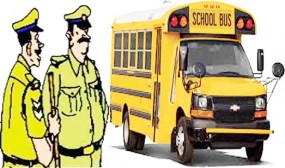 हाईकोर्ट : एक सप्ताह में 833 अनधिकृत स्कूली वाहनों के खिलाफ कार्रवाई, ऐतराज करनेवाले शिक्षकों के प्रति नाराजगी