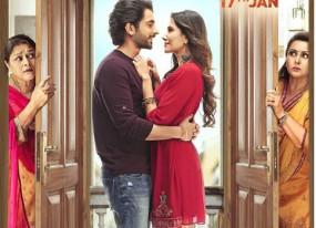 Poster:'जय मम्मी दी' का नया पोस्टर रिलीज़!, दरवाजा खोल कर प्यार करते नजर आ रहे सनी-सोनाली