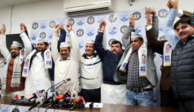 दिल्ली विधानसभा: कांग्रेस को बड़ा झटका, राम सिंह समेत पार्टी के ये नेता AAP में शामिल