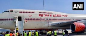 Air India: चीन से 400 भारतीयों को लाने स्पेशल फ्लाइट ने भरी उड़ान, रात 2 बजे होगी वापसी
