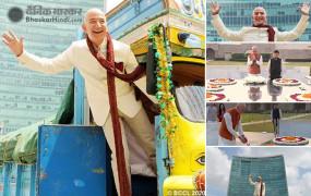 दिल्ली: अमेजन CEO बेजोस आज सम्मेलन 'संभव' में लेंगे हिस्सा, इससे पहले महात्मा गांधी को दी श्रद्धांजलि