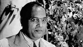 बीआईटी चॉल में डॉ. आंबेडकर ने बिताए थे 22 साल, घर बनेगा राष्ट्रीय स्मारक