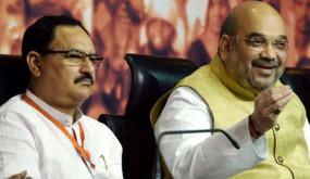 Delhi election 2020: अमित शाह और जेपी नड्डा ने चुने 10 मुद्दे, जिन पर लड़ रही भाजपा दिल्ली चुनाव