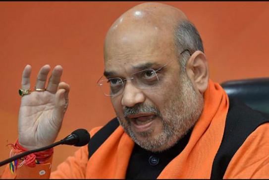 बयान: शाह ने स्वीकारी झारखंड में हार की जिम्मेदारी, कहा- बंगाल में जरूर जीतेंगे