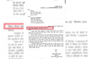 अनुराग कश्यप ने मसान के लिए अखिलेश सरकार से लिए थे 2 करोड़ रुपये : भाजपा