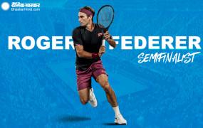 Australian Open: 15वीं बार सेमीफाइनल में पहुंचे फेडरर, सेंडगरेन को साढ़े तीन घंटे में 3-2 से हराया