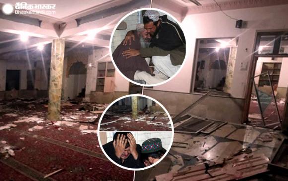 बलूचिस्तान: नमाज के दौरान क्वेटा की मस्जिद में बम धमाका, 14 मौत, 18 घायल