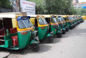 पंजाब में 15 साल पुराने तिपहिया वाहनों पर प्रतिबंध