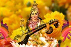 बसंत पंचमी: कल विद्या और बुद्धि की देवी की होगी पूजा, जानें शुभ मुहूर्त