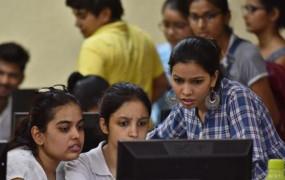 RECRUITMENT: BECIL में तीस हजार कमाने का मौका, 17फरवरी से पहले करें आवेदन