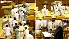 भारत बंद: CAA और NRC के खिलाफ विरोध, सदन से बाहर निकले UDF विधायक