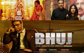 Bollywood: शूटिंग हब बना भोपाल, शुरु हुई फिल्म 'भुज द प्राइड' और 'दुर्गावति' की शूटिंग