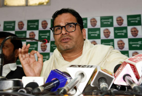 बिहार : प्रशांत किशोर के राजद में आने के कयास पर पार्टी में मतभेद