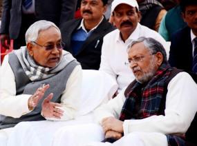 काष्ठ आधारित उद्योगों के लिए नया विधेयक लाएगी बिहार सरकार